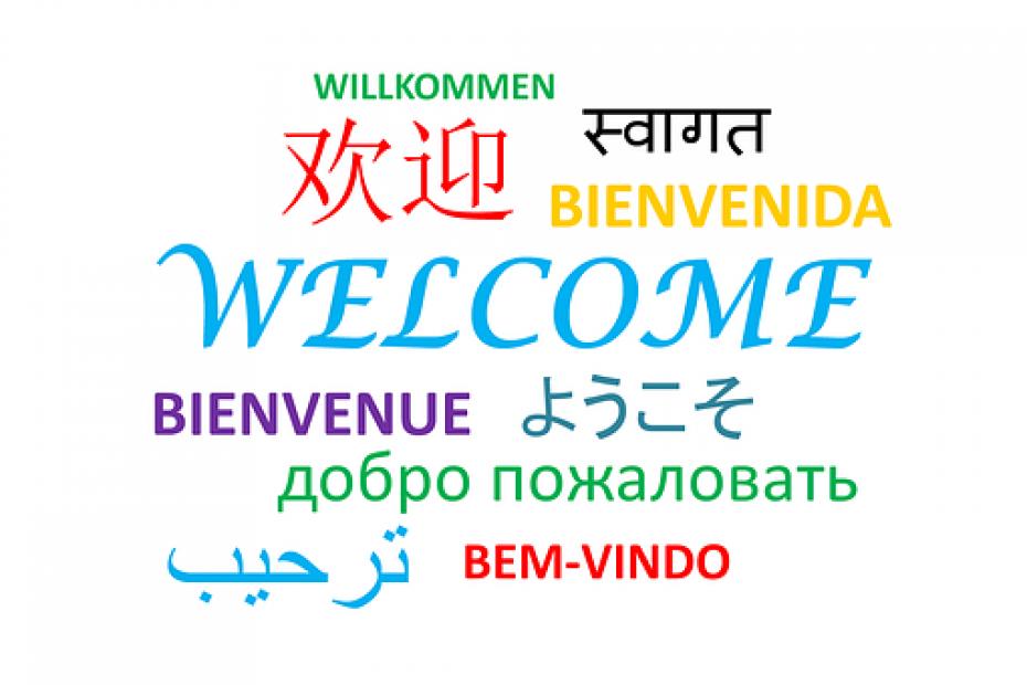 Mehrsprachig
