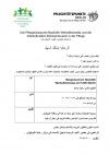 pflege-leicht-gemacht_uebersetzung_arab