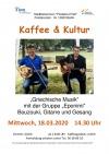 flyer_kaffee_und_kultur_18032020