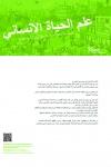 anmelde-flyer_5_arabisch